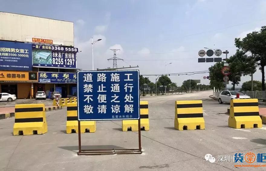 虎门轮渡路双向封闭至10月30日,各位车主请绕行!