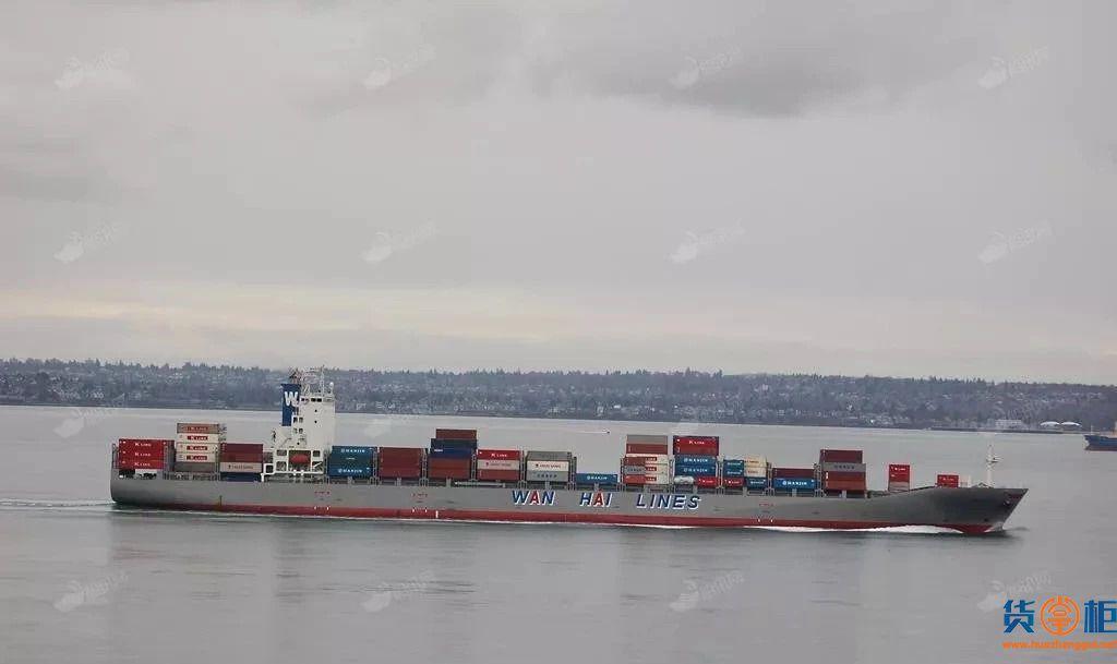 万海航运(WAN HAI 502)4252Teu集装箱船发生严重搁浅