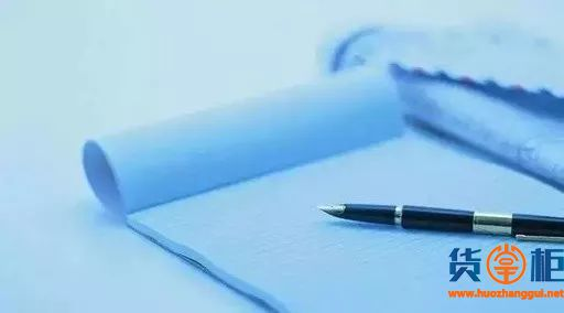 关于外贸单证知识的60个问答-货掌柜www.huozhanggui.net