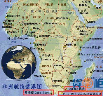 贸易增速16%!想把握住下一个金矿——南非-货掌柜www.huozhanggui.net