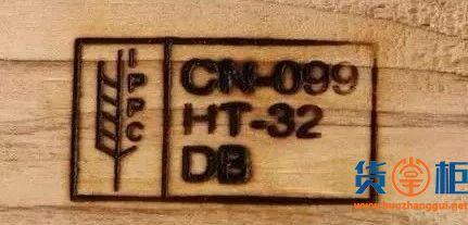 海关严查出口货物木质包装,无IPPC标识可能无法出境!