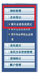 深圳将采取电子报关委托书以及申请详细步骤-货掌柜www.huozhanggui.net