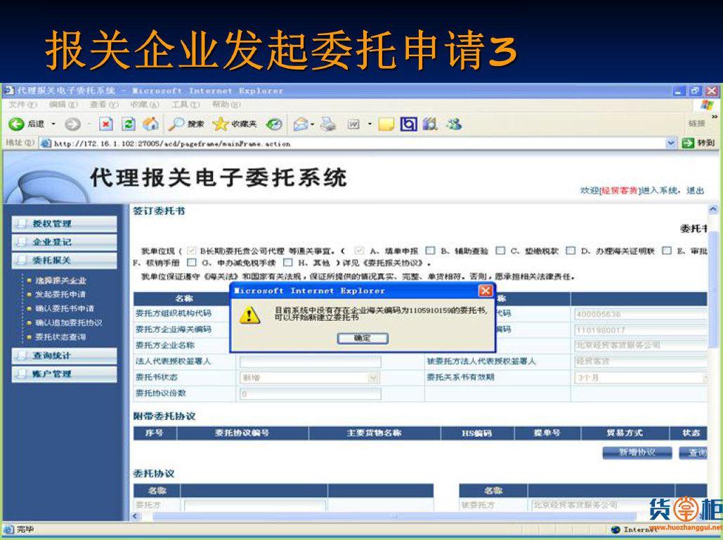 深圳将采取电子报关委托书以及申请详细步骤