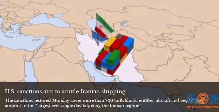 美向全球航运业发出警告:伊朗国航已被盯上,将被严惩?