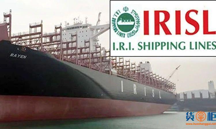 4艘挂靠国内港口全新的14,500TEU集装箱船受制裁
