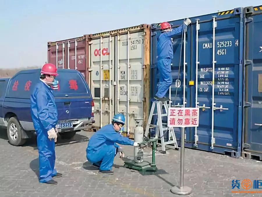 关于出口货物熏蒸的要求和程序