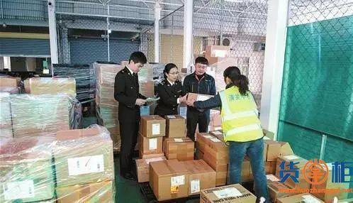 单证不一致,清关不了怎么办呢?-货掌柜www.huozhanggui.net