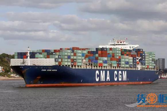 达飞集装箱船与悬挂中国旗船舶相撞致后者沉没,船期延误