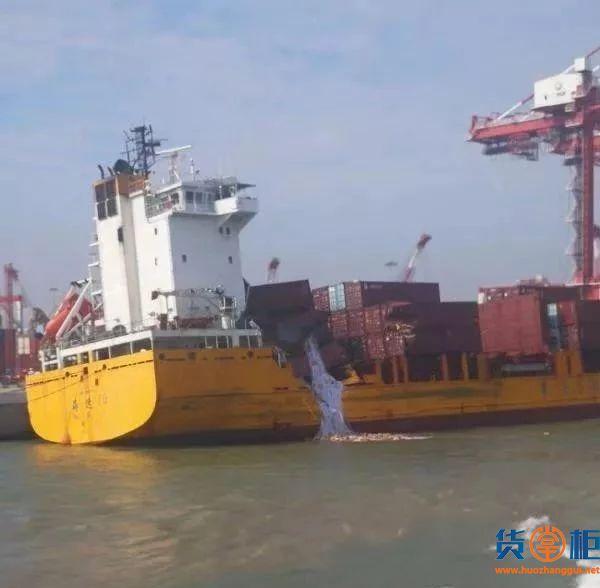 广州南沙港仁建15轮与Haisu10轮两艘集装箱船发生猛烈碰