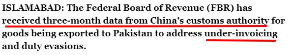 这些国家与中国海关完成数据交换,严打低价报关!-货掌柜www.huozhanggui.net
