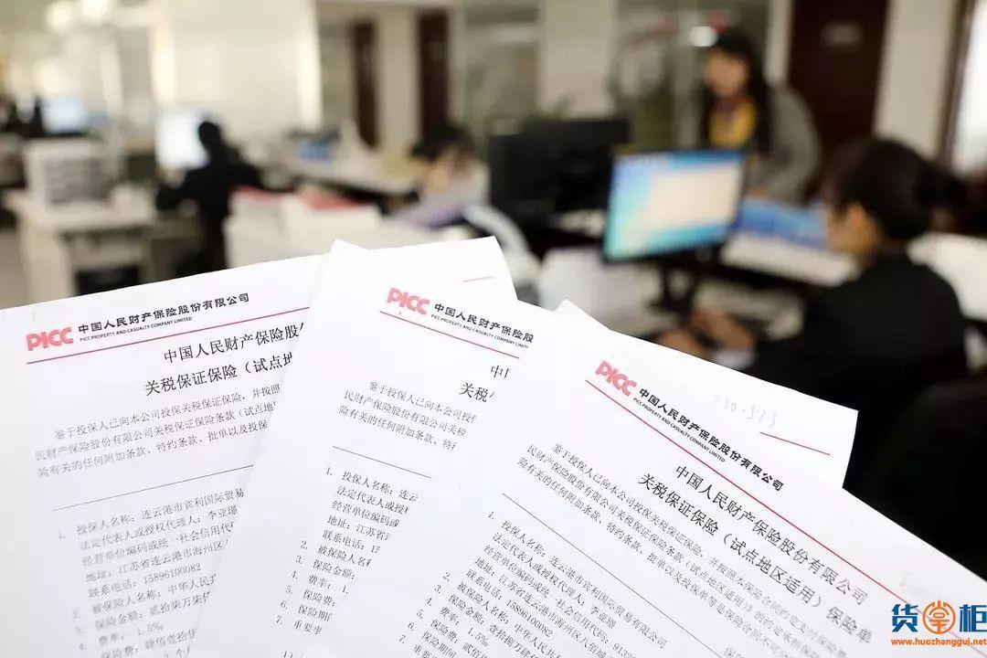 海关发布:进出口整体通关时间压缩过半-货掌柜www.huozhanggui.net