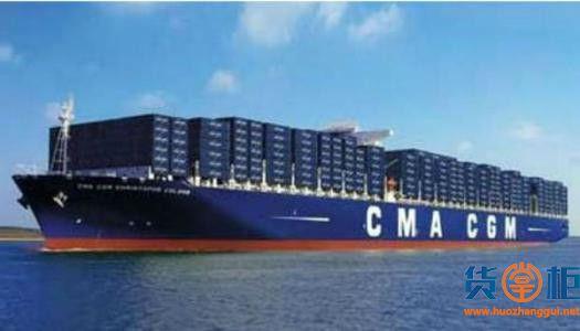 达飞欲与中国船厂签订10艘15,000标箱级船订单-货掌柜www.huozhanggui.net