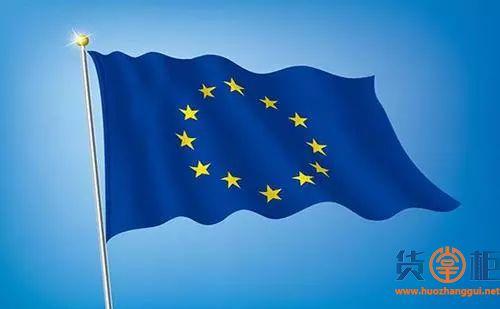 欧盟计划对美国商品征收高达200亿欧元关税-货掌柜www.huozhanggui.net