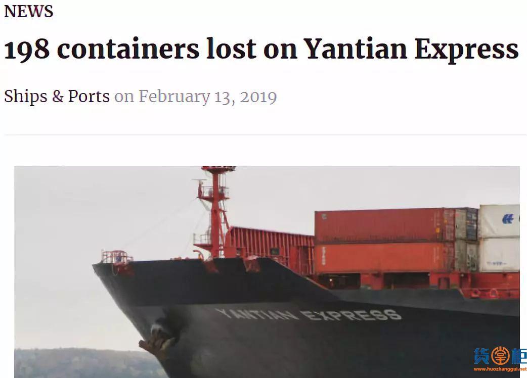 198个集装箱货物将全部销毁!赫伯罗特损失惨重