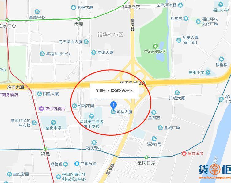 深圳清关请留意!福强海关最新办事窗口业务指引