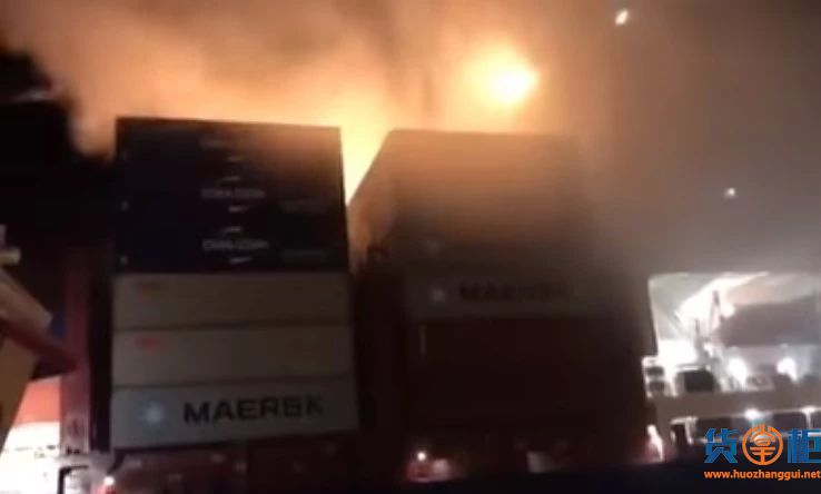 "遭遇火灾的""VANCOUVER"",APL 宣布共同海损!"