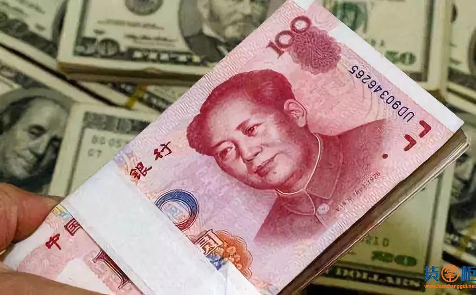 人民币汇率120天升3000点,出口和外币债权多的企业承压-货掌柜www.huozhanggui.net