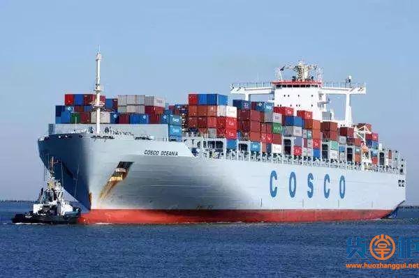 中远海运集运宣布调整大陆地区THC收费标准-货掌柜www.huozhanggui.net