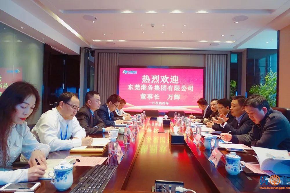 东莞港务集团与安通控股签订外贸航线合作协议-货掌柜www.huozhanggui.net