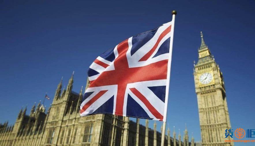 英国脱欧在即,3月29日前你的货能到英国吗?-货掌柜www.huozhanggui.net