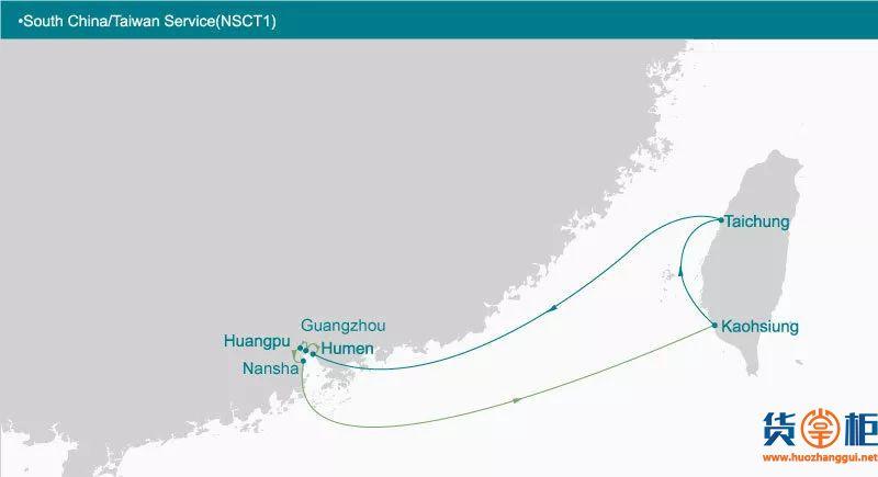 中联航运升级NSCT1航线,台湾-南沙直航航线即将开通