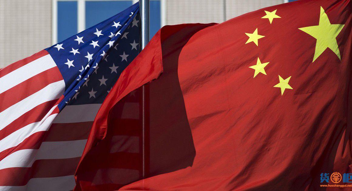 """中美经贸-特朗普29日说""""与中国的贸易谈判进展顺利!"""""""
