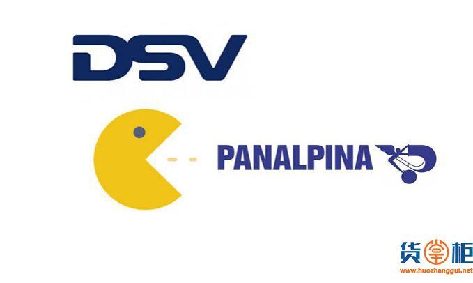 46亿美元!泛亚班拿终于被DSV买下