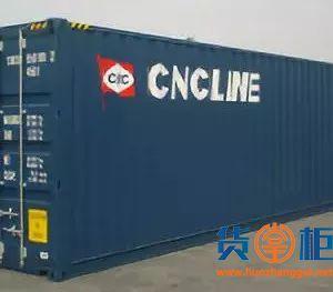 货代、海运操作、船务操作的区别,教你看懂船公司SO文件-货掌柜www.huozhanggui.net