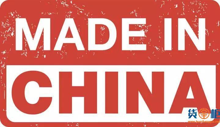 """美国查验率上升!不要漏贴""""MADE IN CHINA""""这个标识"""
