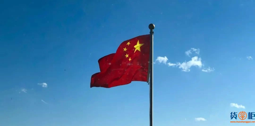 中国反制措施来了:对美商品提高加征关税