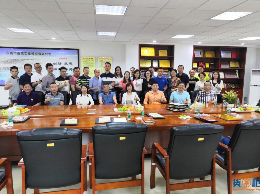 货掌柜雷总受邀参加东莞市物流行业协会工作例会