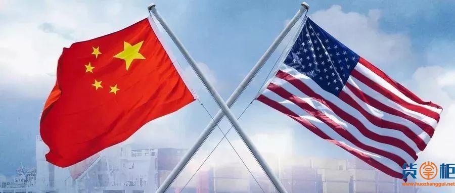 中美贸易谈判:没诚意,来也白来,谈也白谈