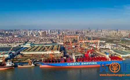COSCO SHIPPING AQUARIUS超大型集装箱船举行命名仪式