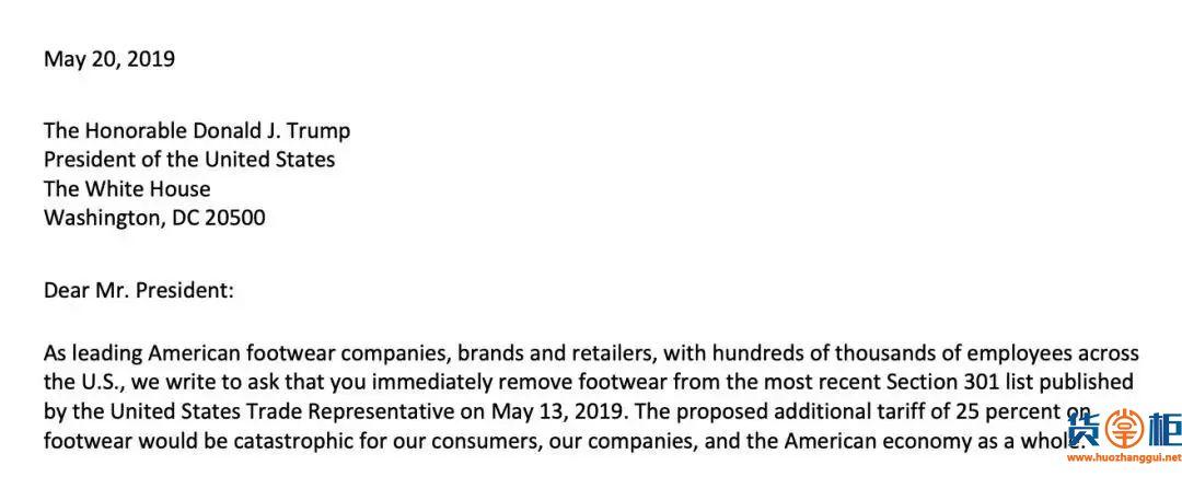 """173家公司致信特朗普:加征关税就是个""""灾难"""""""