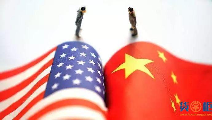 美国启动2000亿关税产品清单排除程序