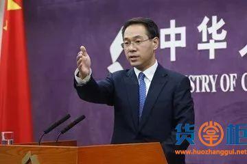 美宣布对13个中国企业或个人实施制裁,商务部回应
