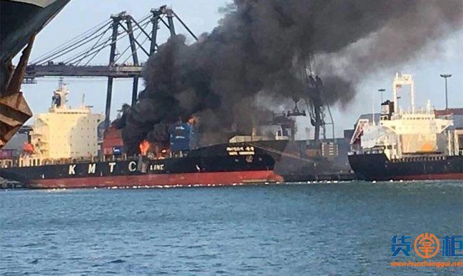 KMTC HONG KONG号的货船上的集装箱发生爆炸并引发大火