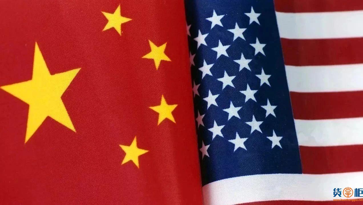 中美经贸磋商严重受挫,责任完全在美方