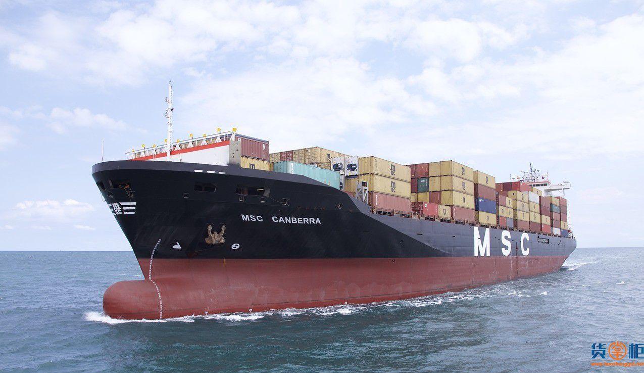 MSC旗下MSC CANBERRA集装箱船险遭偷渡者纵火!