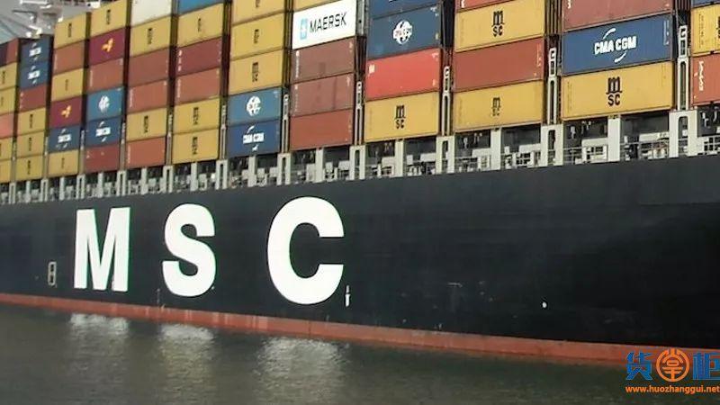 出口委内瑞拉注意!船公司发布征收战争风险附加费!
