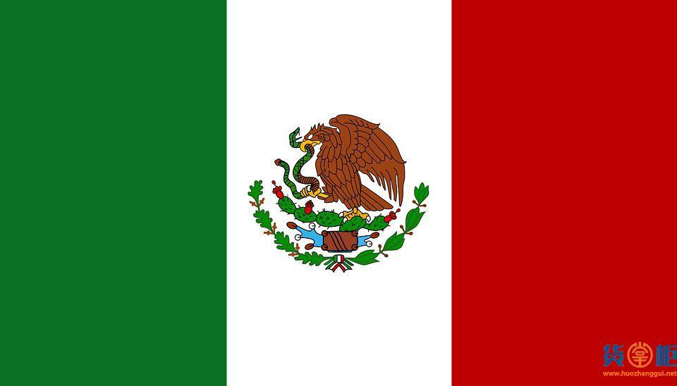墨西哥、巴拉圭、巴基斯坦、俄罗斯买方诈骗风险提示!