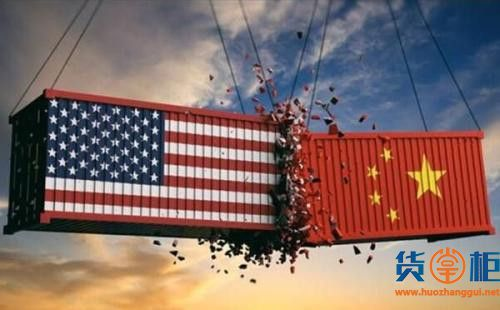 中国出口美国集装箱货量前5月减少6.5%
