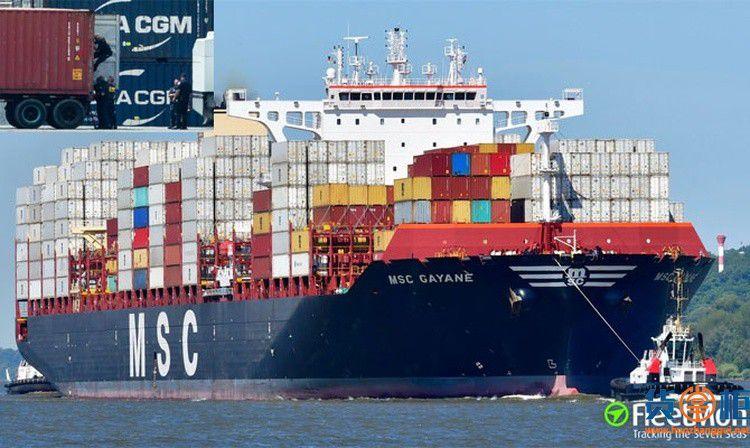 MSC GAYANE集装箱船被查获16.5吨毒品,价值超10亿美元!