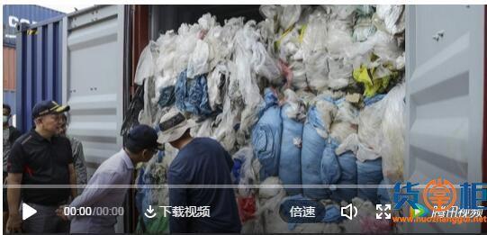 """加拿大的""""洋垃圾"""" 被印尼直接退到美国"""