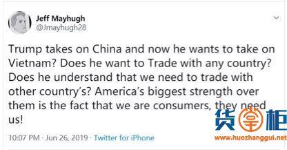 特朗普又对越南动手?还是关税大棒?去越南办厂的又该回国?