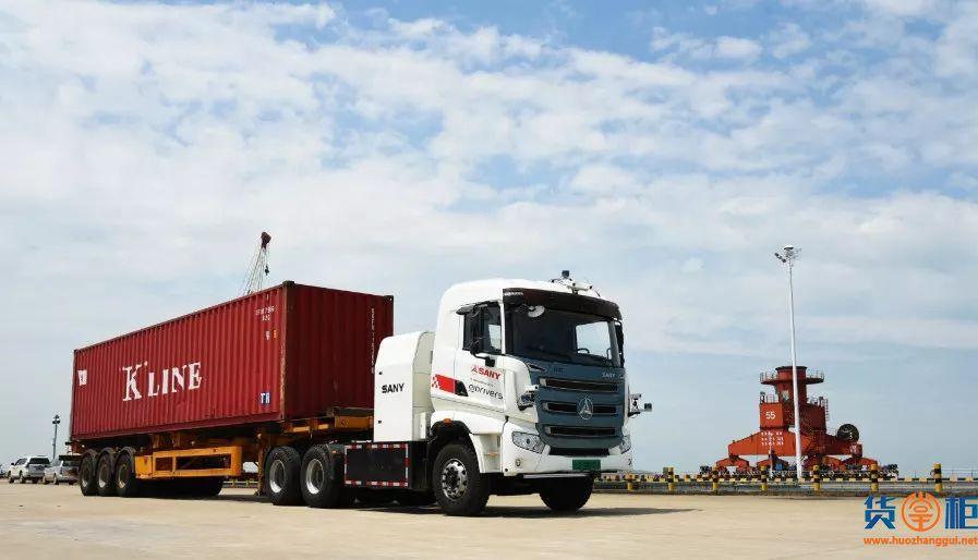 三一国际无人电动集卡车完成首测