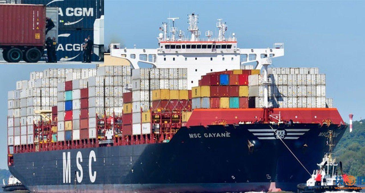 MSC旗下价值过亿的集装箱船MSC Gayane因运毒或被美国没收!