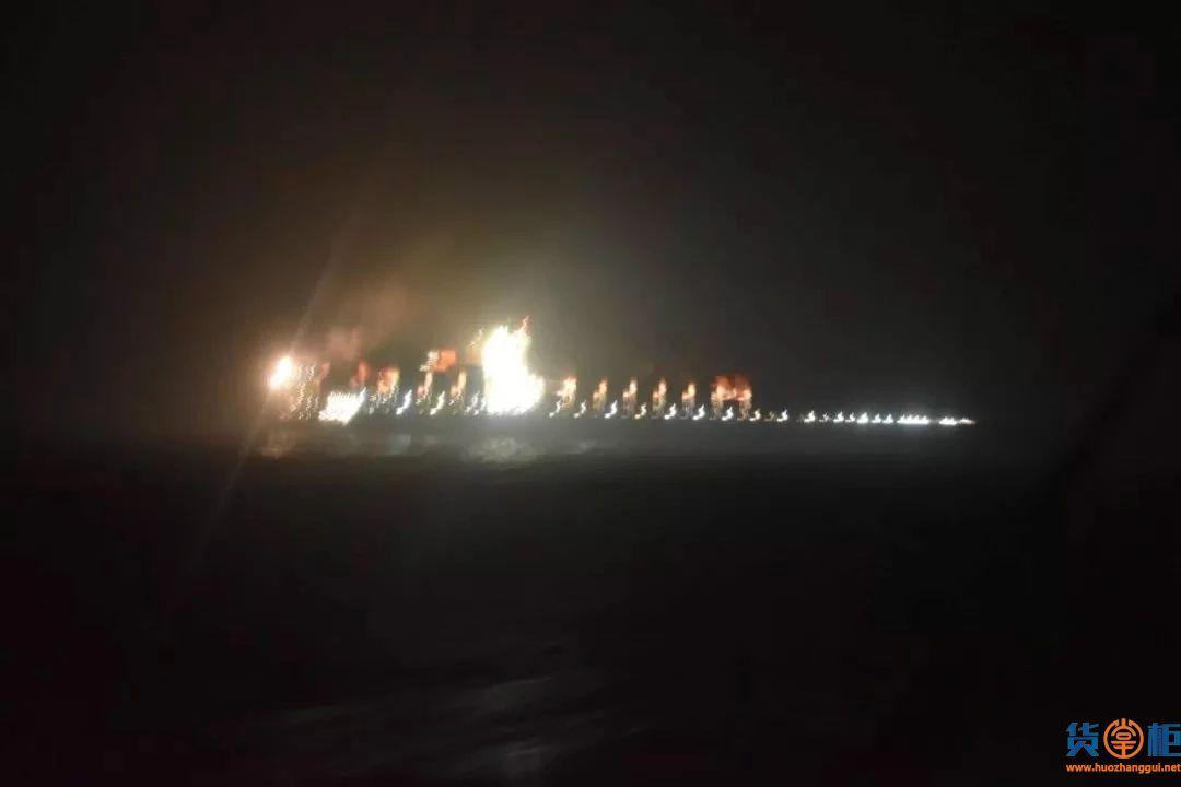 APL一大型集装箱船发生大火