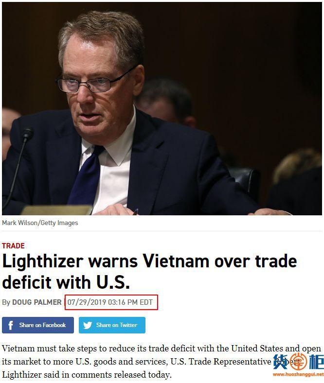 超400%的惩罚性关税!越南出台紧急新规,打击中国出口商
