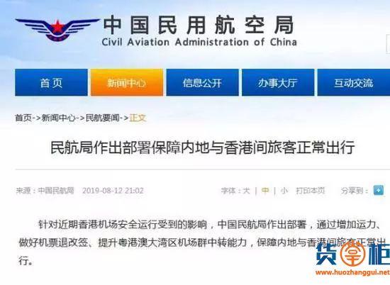 香港航班大面积停航,空运出货延迟!这些产品受影响最大